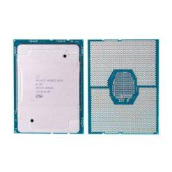 پردازنده سرور Intel Xeon Gold 6248R